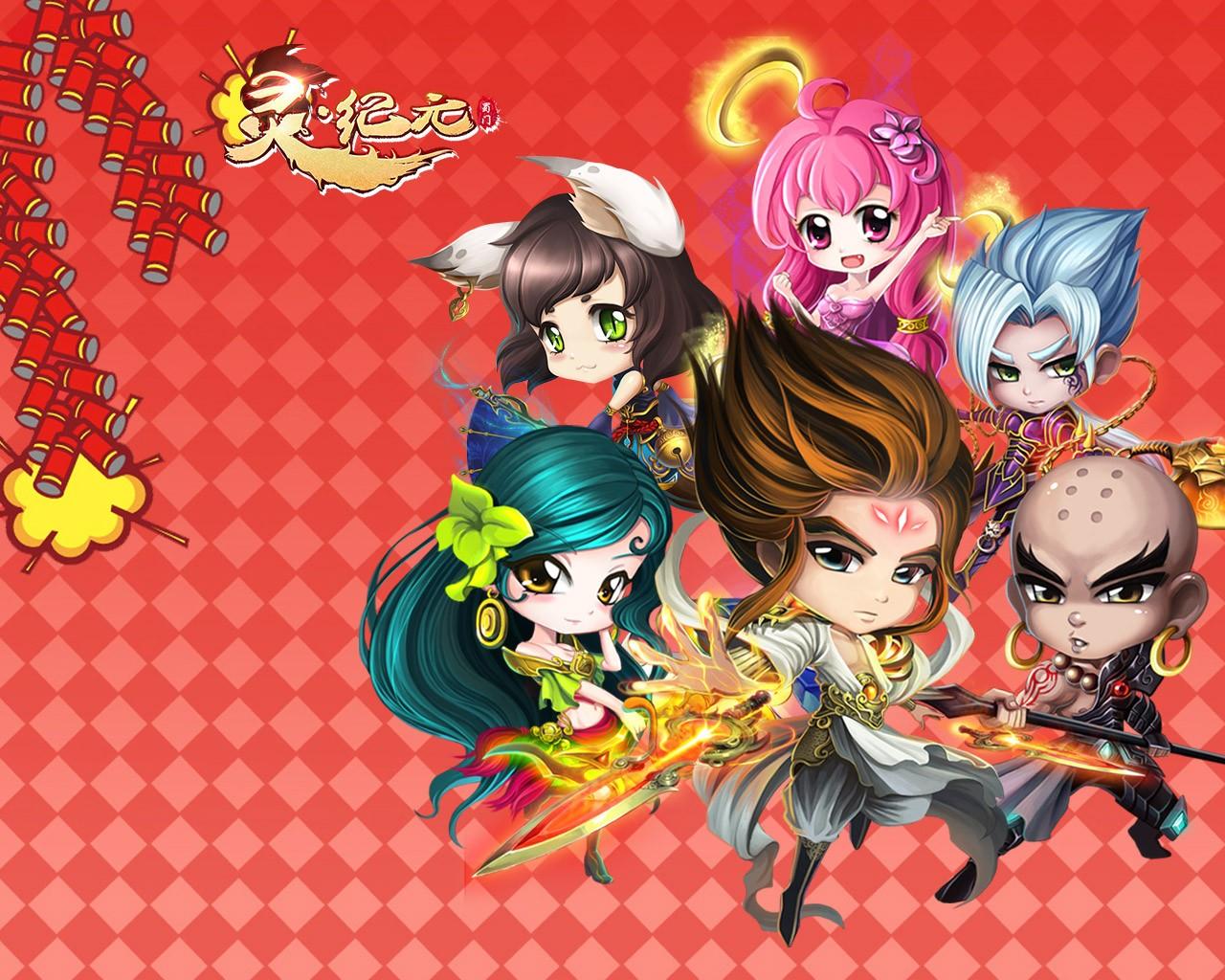 灵纪元壁纸春节二