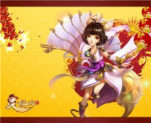 灵纪元壁纸春节一